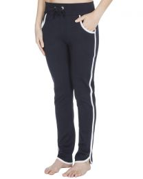 Cottonique Contrast Piping Jogging Bottoms - Navy